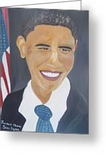 President  Barack Obama Greeting Card by John Onyeka