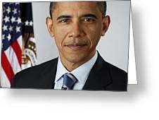 President Barack Obama Greeting Card by Pete Souza