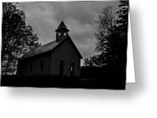 Primitive Church Greeting Card by Sherri Duncan