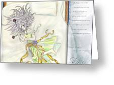 Princess Altiana Aka Rokeisha Greeting Card by Shawn Dall