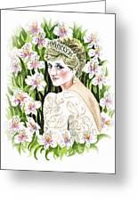 Princess Dianna Greeting Card by Irina Sztukowski