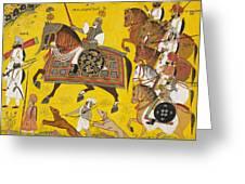 Processional Portrait Of Prince Bhawani Sing Of Sitamau Greeting Card by Pyara Singh