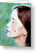 Profile Of A Filipina Beauty With A Mole On Her Cheek Greeting Card by Jim Fitzpatrick