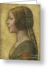 Profile Of A Young Fiancee Greeting Card by Leonardo Da Vinci