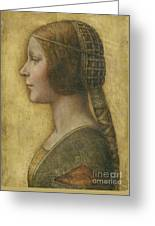 Profile Of A Young Fiancee Greeting Card by Leonardo Da Vinci