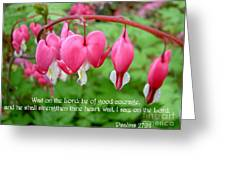 Psalms 27 14 Bleeding Hearts Greeting Card by Sara  Raber