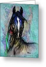 Psychodelic Blue And Green Greeting Card by Angel  Tarantella