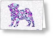 Pug - Animal Art Greeting Card by Anastasiya Malakhova