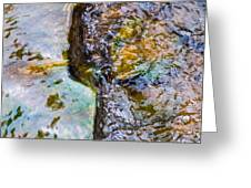 Purl Of A Brook 2 - Featured 3 Greeting Card by Alexander Senin