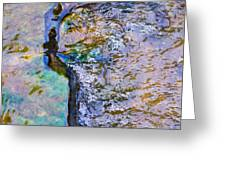 Purl Of A Brook 3 - Featured 3 Greeting Card by Alexander Senin