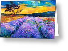 Purple Scene Greeting Card by Ivailo Nikolov