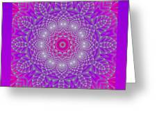 Purple Space Flower Greeting Card by Hanza Turgul