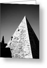 Pyramid Of Cestius Greeting Card by Fabrizio Troiani
