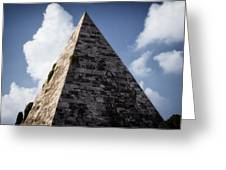 Pyramid of Rome Greeting Card by Joan Carroll