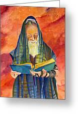 Rabbi I Greeting Card by Dawnstarstudios