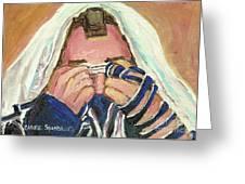 Rabbi's Prayer For The Sabbath Greeting Card by Carole Spandau