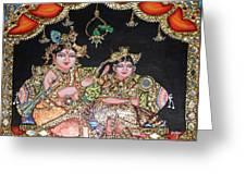 Radha Krishna Greeting Card by Jayashree