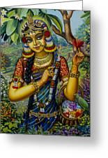 Radha On Govardhan Hill Greeting Card by Vrindavan Das