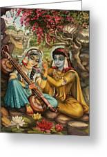 Radha Playing Vina Greeting Card by Vrindavan Das