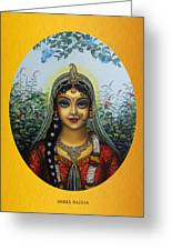 Radha Greeting Card by Vrindavan Das