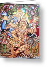 Radheshyam Greeting Card by Jayashree