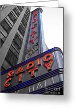 Radio City Greeting Card by Dan Holm