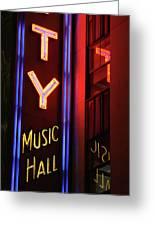 Radio City Neon Greeting Card by Karol  Livote