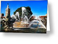 Rainbow In The Jc Nichols Memorial Fountain Greeting Card by Andee Design