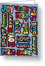Rainbow Text Greeting Card by Tim Gainey
