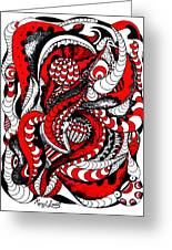 Red Wave Of Thoughts Greeting Card by Kenal Louis