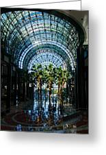 Reflecting On Palm Trees And Arches Greeting Card by Georgia Mizuleva