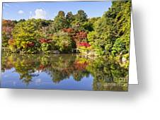 Reflection in Kyoyochi Pond in Autumn Ryoan-ji Kyoto Greeting Card by Colin and Linda McKie