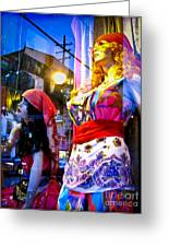 Reflections In The Life Of A Mannequin Greeting Card by Colleen Kammerer