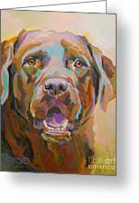 Reilly Greeting Card by Kimberly Santini