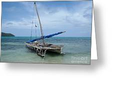 Relaxing After Sail Trip Greeting Card by Jola Martysz