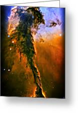 Release - Eagle Nebula 3 Greeting Card by The  Vault - Jennifer Rondinelli Reilly