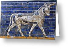 Relief From Ishtar Gate In Babylon Greeting Card by Robert Preston