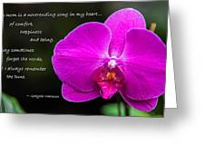Remember The Tune - Mother's Day Greeting Card by Jordan Blackstone