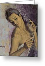 Remembrance Greeting Card by Dorina  Costras
