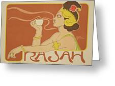 Reproduction Of A Poster Advertising The 'cafe Rajah' Greeting Card by Henri Georges Jean Isidore
