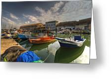 resting boats at the Jaffa port Greeting Card by Ron Shoshani