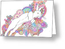 Retro Rabbit 2 Greeting Card by Cherie Sexsmith