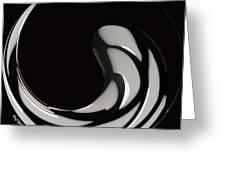 Reverse Yin Yang Greeting Card by Cheryl Young