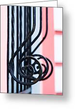 Rhythm Of Architecture - Vertical Format Greeting Card by Alexander Senin