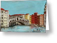 Rialto Bridge Greeting Card by Anastasiya Malakhova