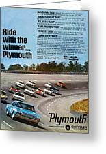 Ride With The Winner... Plymouth Greeting Card by Digital Repro Depot