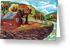 Ridge Rock Valley Revised With No Lettering Greeting Card by MarLa Hoover