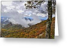 Ring Around the Mountain Greeting Card by Susan Leggett
