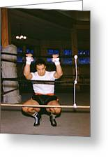 Rocky Marciano Stretching Greeting Card by Retro Images Archive