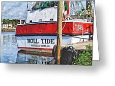 Roll Tide Stern Greeting Card by Michael Thomas
